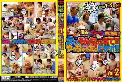 Shibuya Boys Will Do Anything For Money Vol.2 - Asian Gay, Fetish, Extreme