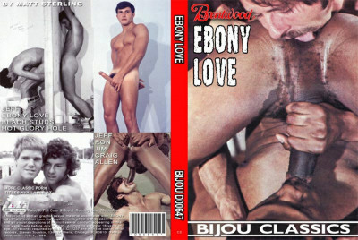 Trophy 1 Ebony Love