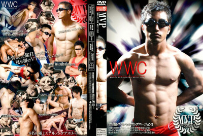 MVP Vol.5 - Wrestling West Cup - Best Asian Gays, Extreme Sex