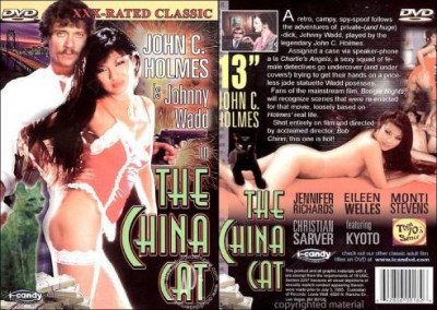 The China Cat