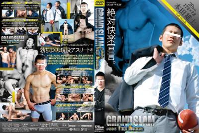Grand Slam vol.#005 - Yuji Honda