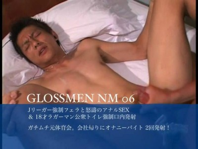 Glossmen NM06