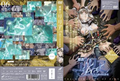 Himekishi Lilia Ep. 6