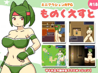 Mono Quest – Rpg Game