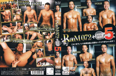 Room 072 + Anal Specialty vol.5