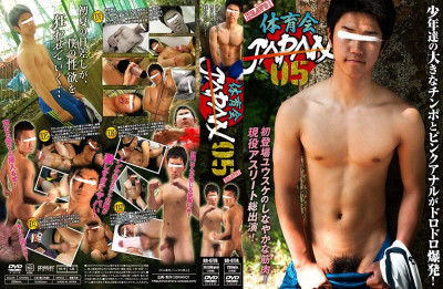 Athletes Japan 05