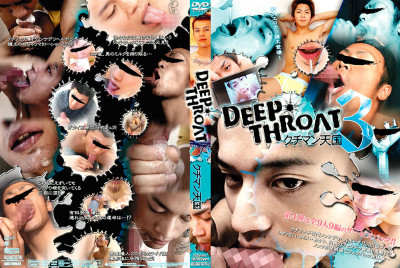 Deep Throat vol.3 - Oral Heaven