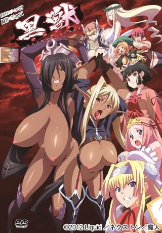 Kuroinu: Kedakaki Seijo wa Hakudaku ni Somaru Best Quality Hentai Porn