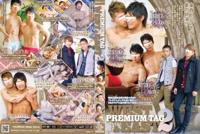 Premium Tag vol.2 West & East
