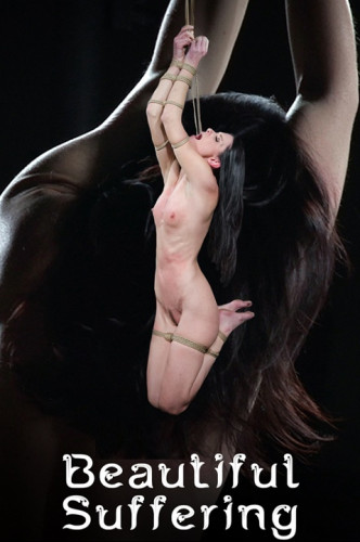India Summer - Beautiful Suffering