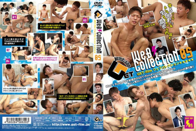 Web Collection Vol.05 - Gay Asian Sex, Hardcore Sex