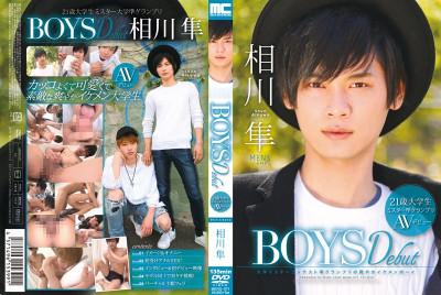 Boys Debut Aikawa Falcon (Shun)