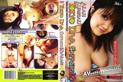 Tokyo Diva Express — Part 10