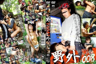 Mania Report vol.008