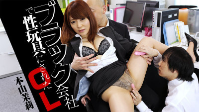 Dirty Office – Blowjobs, Toys, Uncensored