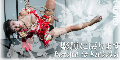 Return to Kinbaku - Marica Hase and Jack Hammer - HD 720p