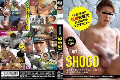 Get Film Target Extra Shogo