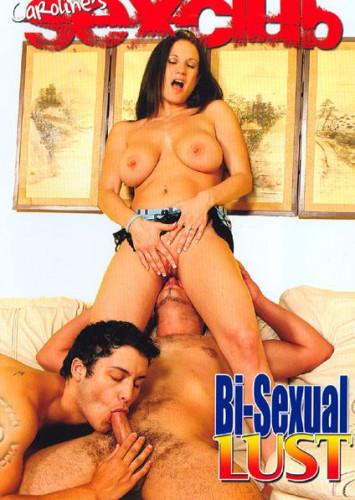Description Bi-Sexual Lustc