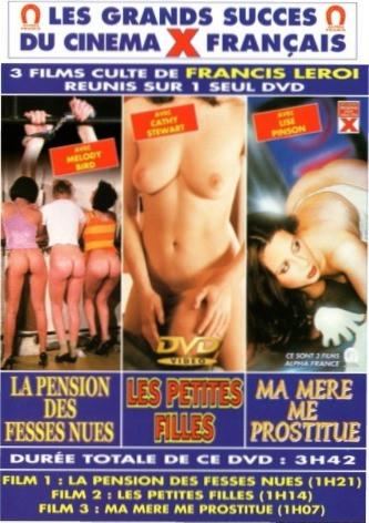 AFrance - Les Petites Filles (1978) (Blue One)
