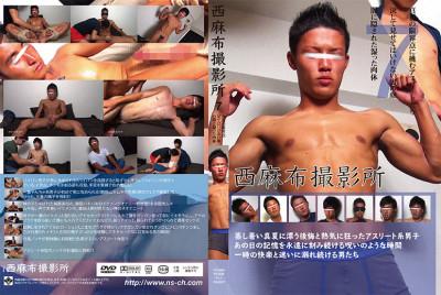 Nishiazabu Film Studio Vol. 7