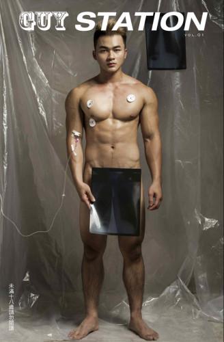 Asian Gay Man Mega Pics Collection !!
