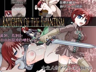 Knights Of The Phantasm — Rpg Game