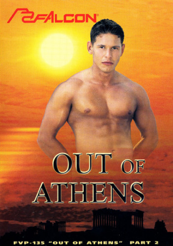 Out Of Athens vol.2
