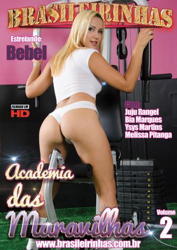 Academia das Maravilhas 2 (2015)