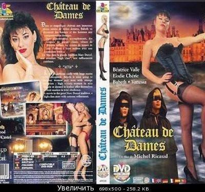 Description Chateau De Dames(1993)