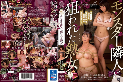 Mature Woman Targeted By Monster-jav porn video