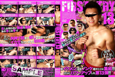 First Try Vol.13 – Super, Asian Gay Porn