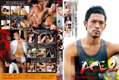 Ace2 Eiji Samejima