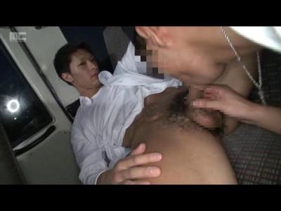 Description Sex will gradually move