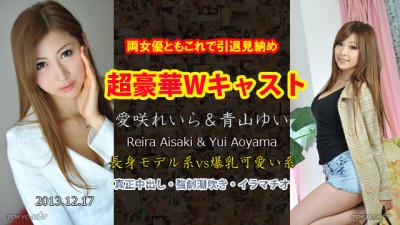 Yui Aoyama,Reira Aisaki