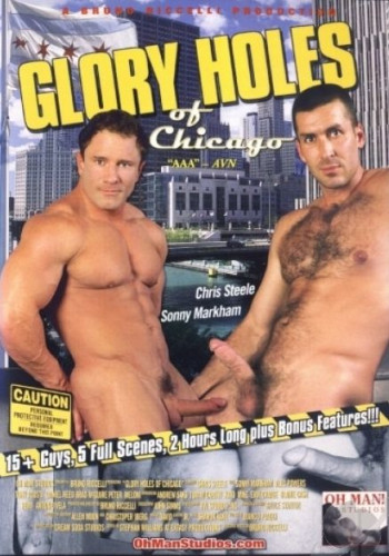 Glory Holes Of Chicago