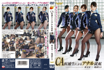 Departure from anal service Tokyo – reprobacy by the CA cadet!