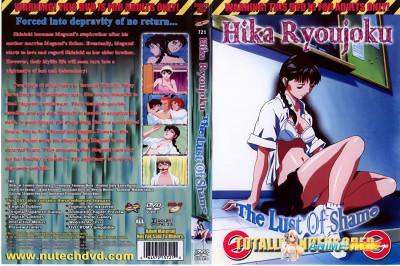 Hika Ryoujoku - The Lust of Shame