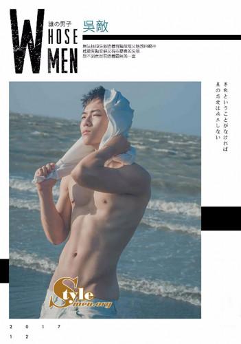 Whoseman Vol.1