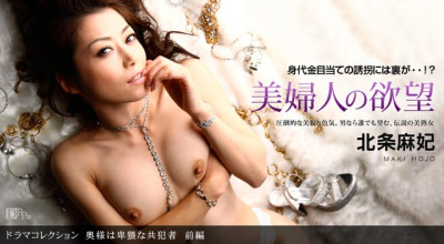 Asian beauties - Part 29 - Original Movie