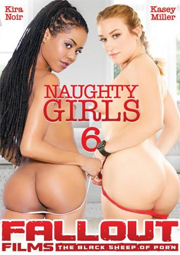 Naughty Girls vol 6 (2020)