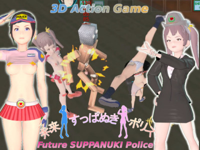 Future Suppanuki Police