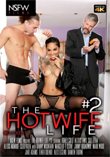 The Hotwife Life Part 2