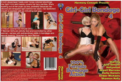 HarmonyConcepts  Girl Girl Bondage 4