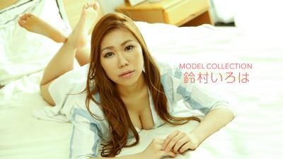Model collection Suzumura Iroha