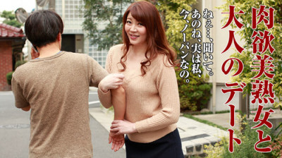 Sakura Kaduki (watch, show, bareback, ass, cunnilingus)