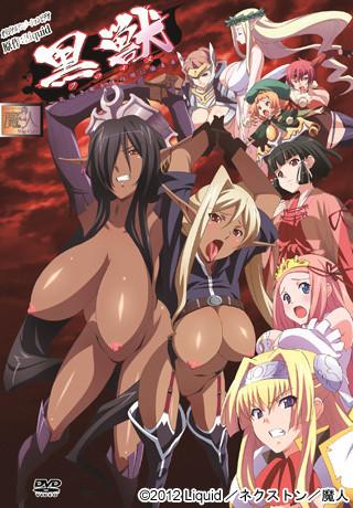 Kuroinu Kedakaki Seijo wa Hakudaku ni Somaru Super HD-Quality Hentai 2013 New!