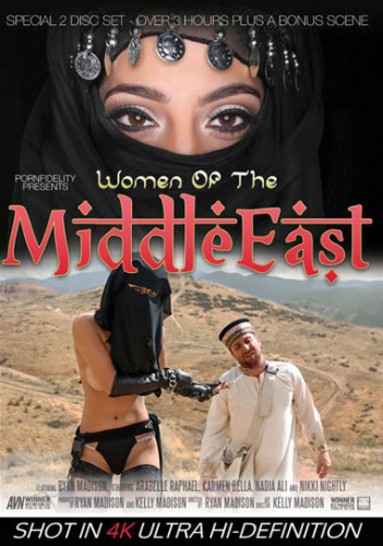 Women of the Middle East (2015)