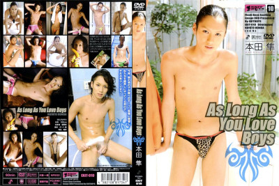 Exit-010 - As Long As You Love Boys - Hayato Honda - Shun Honda - Best Asian Gays, Extreme Sex