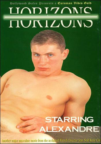 Euroman Video — Horizons (1997)