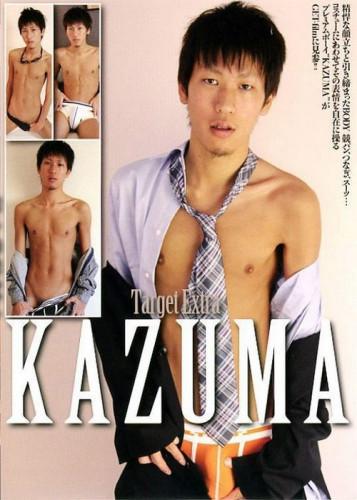 Description Target Extra Kazuma